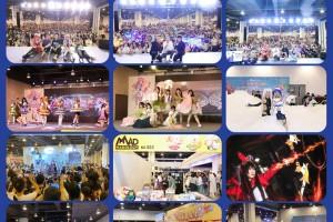 2021第二届(蒙牛情)草原动漫嘉年华 暨首届NODE电子竞技大师赛即将举办