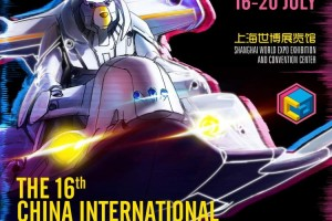 官宣!今年暑期上海首个国家级欢乐盛会——CCG EXPO来了!