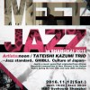 【上海】MEET JAZZ in Shanghai 2016