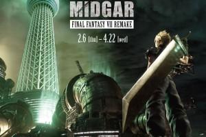 《Final Fantasy VII 重制版》与东京晴空塔合作打造黑暗蒸气庞克风格场景
