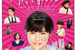 上海电影节 日本电影周开幕,日本影人通过视频向观众致意