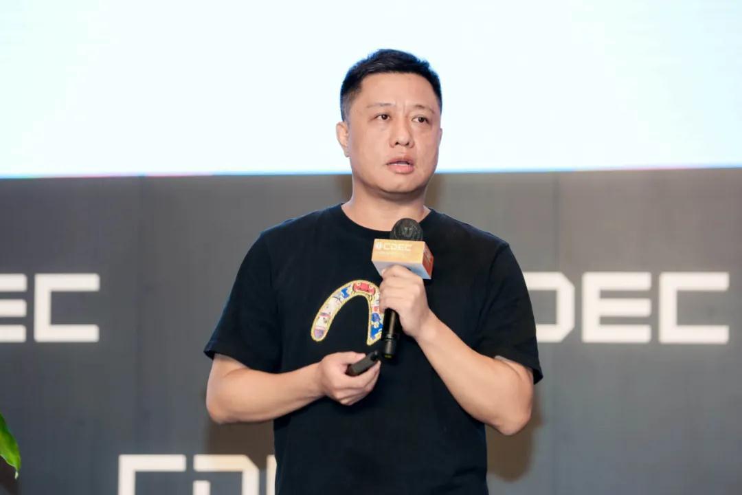 """""""新时代 新使命 新作为"""" 2020 CDEC看中国文化产业数字化转型"""