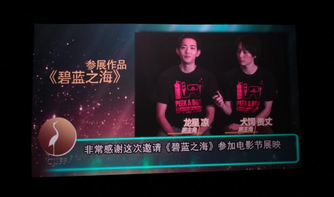 速报|2020年 上海·日本电影周 开幕式