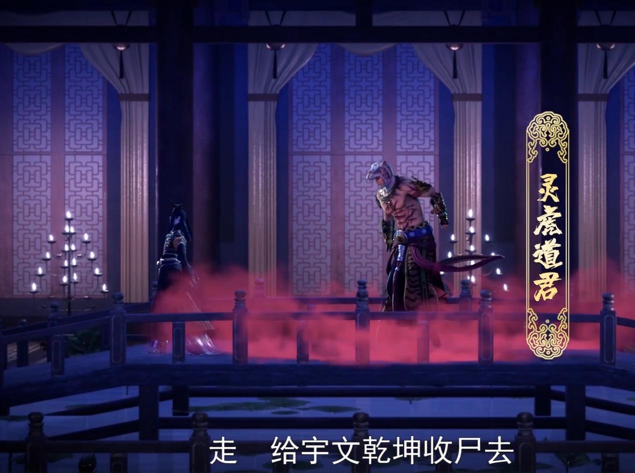 重回巅峰?太乙仙魔录第四季惊艳登场,道友们是时候重聚了!