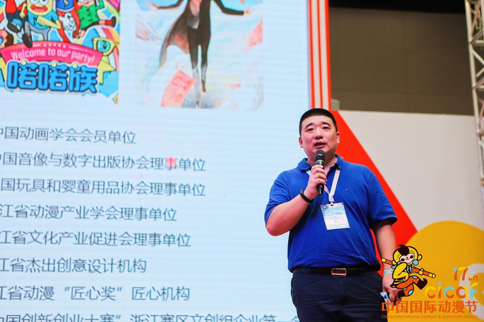 新片发布|《乌龙院笑传》正式亮相中国国际动漫节