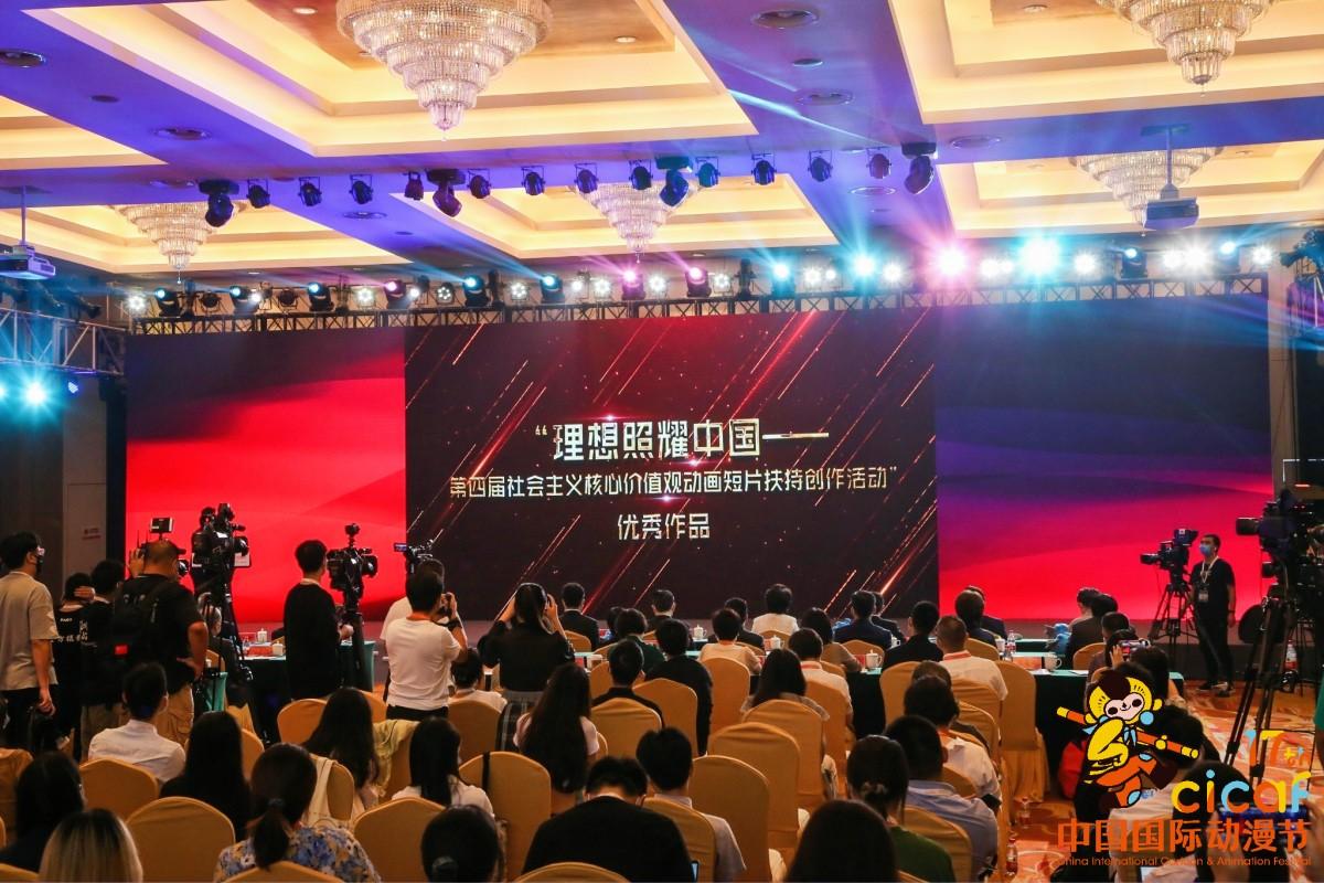 第十七届中国国际动漫节在杭开幕